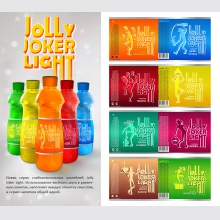 Jolly Joker Light